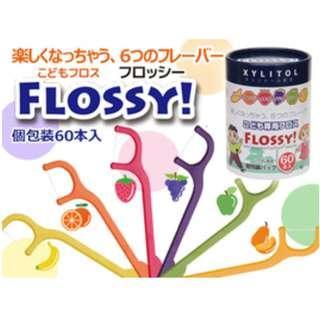 Xylitol - Flossy 兒童專用水果味牙線
