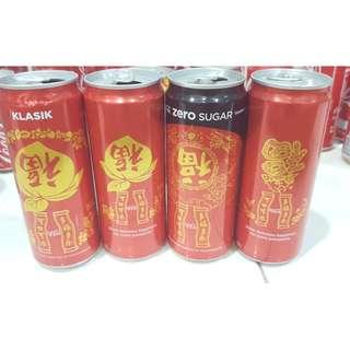 MALAYSIA CHINESE NEW YEAR SPECIAL EDITION COCA-COLA 2018