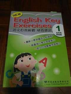 New Primary 1 English Exercise