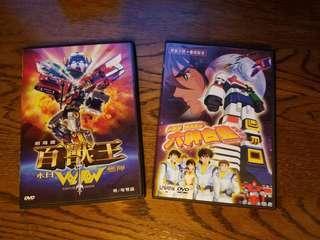 萬獸王, 六神合體 dvd set
