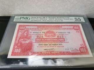 PMG 評分 滙豐 HSBC 小聖書 聖書  72 年 100元 100蚊 一百元