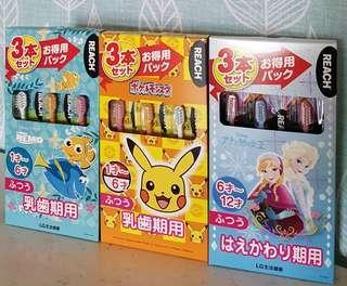 🚚 數量限定 日本大學兒童專科研發兒童牙刷 1到6歲兒童牙刷 乳牙牙刷 6到12歲兒童牙刷 恆齒牙刷 迪士尼 寶可夢 冰雪奇緣兒童牙刷 兒童禮物