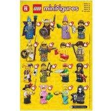 Complete set lego minifigure series 12