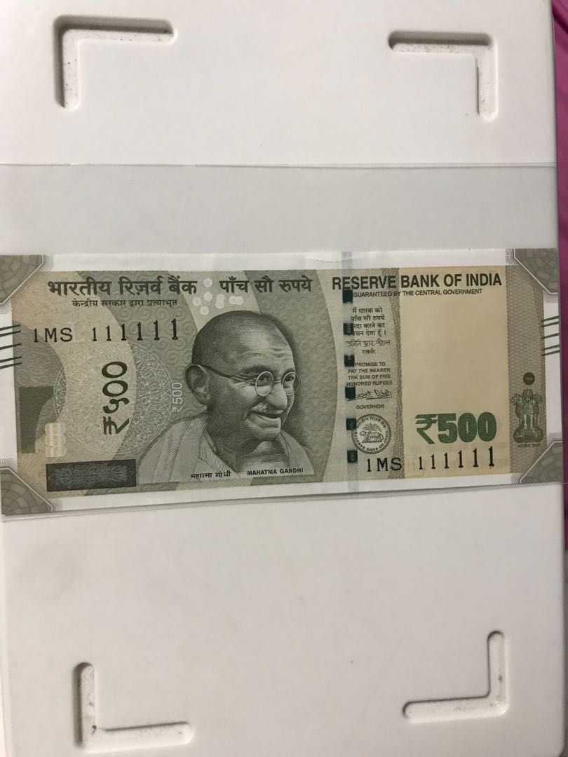 (1xx111111) Super Solid Number new indian 500 Rupees note Unc