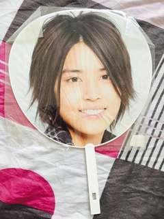 TEGOSHI YUYA    NEWS CONCERT TOUR 2007 UCHIWA