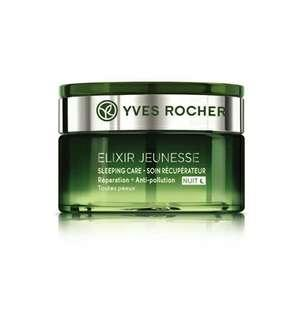 Yves Rocher Recovery Treatment - Sleeping Care Cream (reparation + anti-pollution)