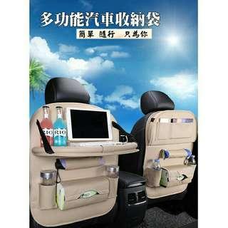 🚚 汽車座椅背皮革收纳袋-多功能收納餐桌置物袋