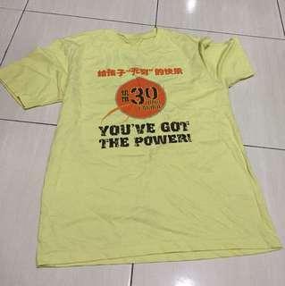 [M] 30 hour famine shirt