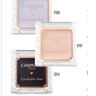canmake 日本限定新色眼影 日本代購 便宜代購