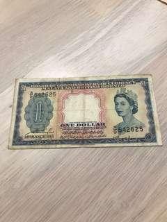 One dollar Borneo Malaya Currency (RM1)