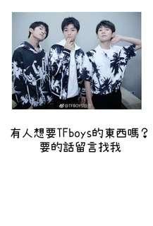 🚚 Tfboys-王俊凱海報