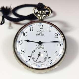 1985 Swiss Made Watex 17 Jewels Open Face Mechanical Winding Pocket Watch