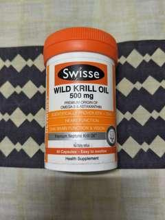 🚚 Swisse wild krill oil 500mg