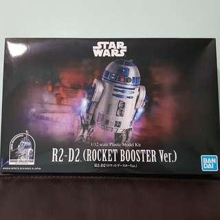 1/12  R2-D2 (Rocket Booster Ver.) Bandai Star Wars