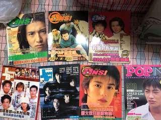 日本偶像雜誌