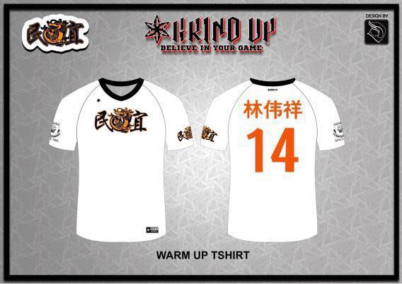 f3d7195af Grind Up 100% Customized Sublimated Team T-shirts with optional name ...