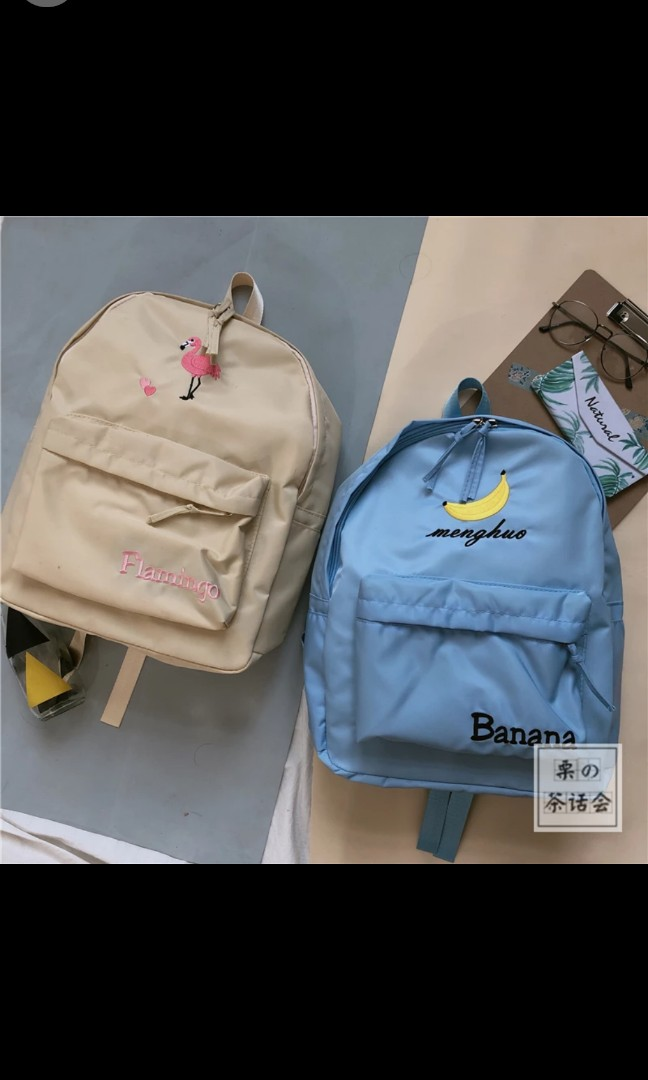 edb4d68ba3bf Po korean ulzzang backpack cute