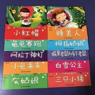 Children stories that instill values
