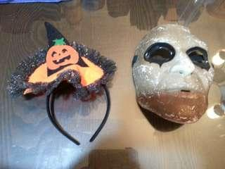 Garage Sale - Used Holloween Party Props Pumpkin Witch Headband & Zombie Face Mask