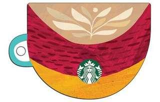 Starbucks Card - Philippine Pumpkin Spice Latte PSL