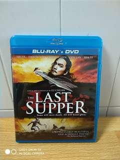 The Last Super - Blu Ray & DVD - US Import (original) - This is not an Action Movie. More of an Arts Movie