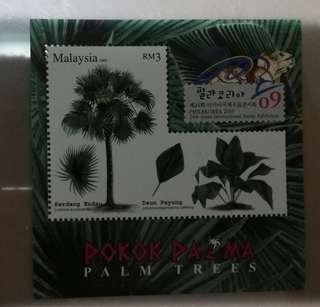 Malaysia Palm tree miniature stamp overprint