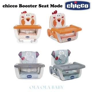 CHICCO BOOSTER SEAT MODE