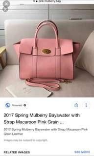 Auth bag