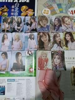 snsd yes card