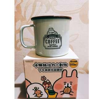 全新/[粉綠-沖泡款]卡娜赫拉的小動物-下午茶時光琺瑯杯 500ml