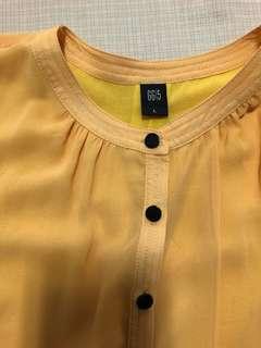 GG<5 Yellow Top