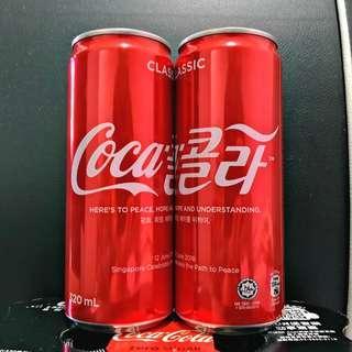 Coca-Cola serves peace Trump-Kim Coke cans