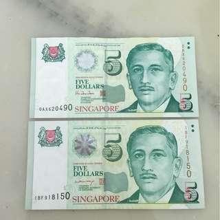S'pore Portrait Paper $5 X 2pc HTT / LHL ( Circulated )