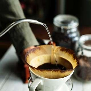 Coffee Brewing Lesson