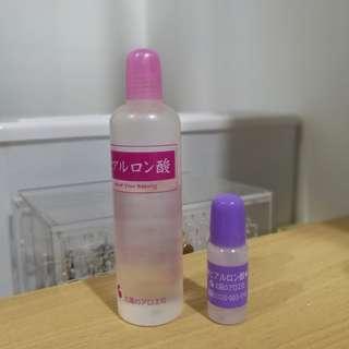 日本太阳社玻尿酸原液200ml + 10ml