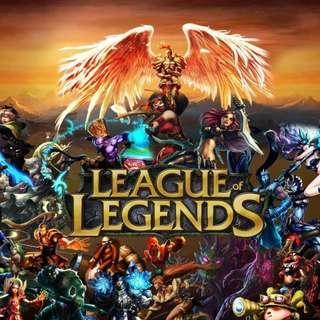 League of Legends(LoL) Training Session