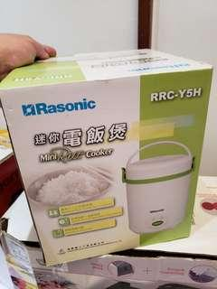 Mini rice cooker 小型電飯煲