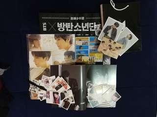 BTS Kit