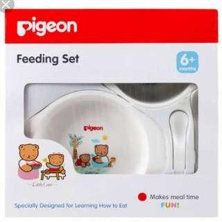 Pigeon Mini Feeding Set