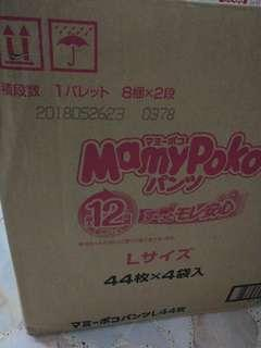 Mamypoko Pants L 44pcs