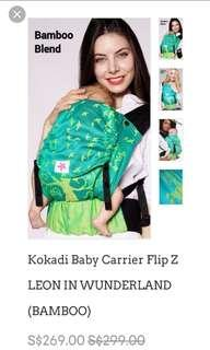 Bamboo Kokadi baby carrier Z - Leon in Wonderland