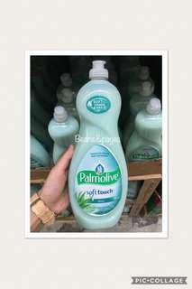 Palmolive Soft Touch ALOE ULTRA CONCENTRATED DISH LIQUID
