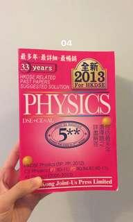 HKDSE Joint us solution physics