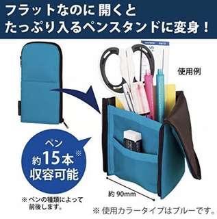 Japan Kokuyo pencil case ( Super Flat )
