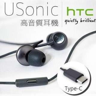 HTC MAX 320 原廠耳機【Hi-Res 認證、Type-C接口】HTC U12+ HTC 10 evo U Play U Ultra U11