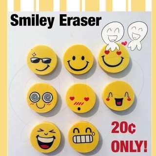 🌟 Smiley Emoji Rubber Eraser - 20 cents each 🌟