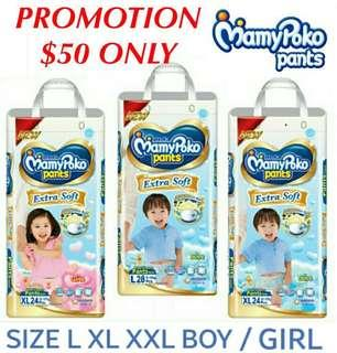 PROMOTION [Mamypoko] Mamy Poko Extra Soft Pants Carton of 4 PACKETS Sale [SIZE L XL XXL BOY/GIRL] $50 ONLY  Bones Pack FREE 8pcs per Carton BUY 2 carton FREE DELIVERY 📦