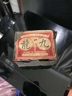 懷舊九龍火柴一盒
