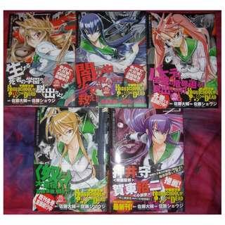 Japanese Language Manga Anime Highschool of the Dead Set Only
