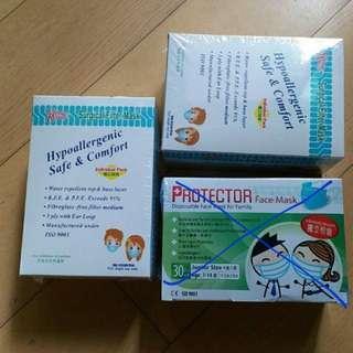 全新中童口罩2盒